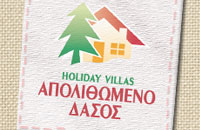 Holiday Villas 'Apolithomeno Dasos'
